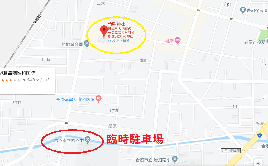 竹駒神社 臨時駐車場