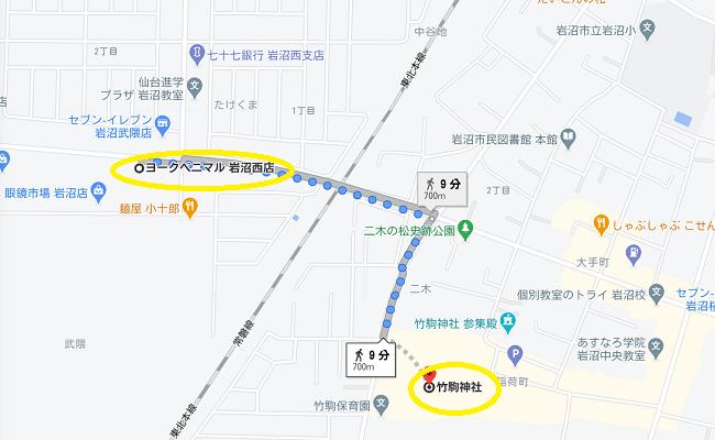竹駒神社 初詣駐車場⑤
