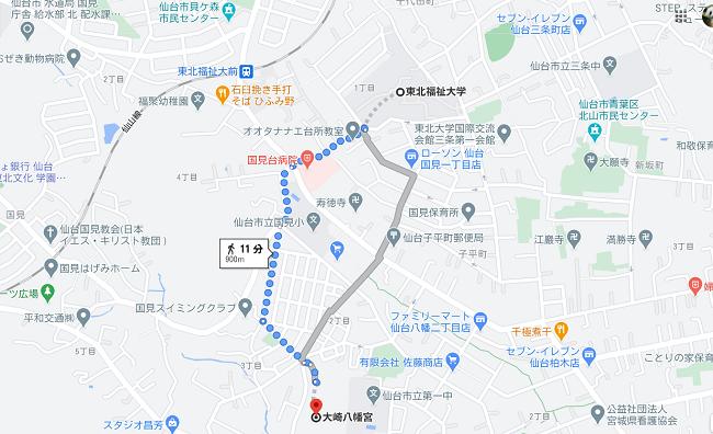 大崎八幡宮 初詣 2021 混雑状況 空いてる時間 屋台 交通規制 駐車場