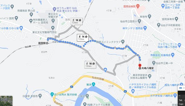 大崎八幡宮 初詣 2021 混雑状況 空いてる時間 屋台 交通規制 駐車場2