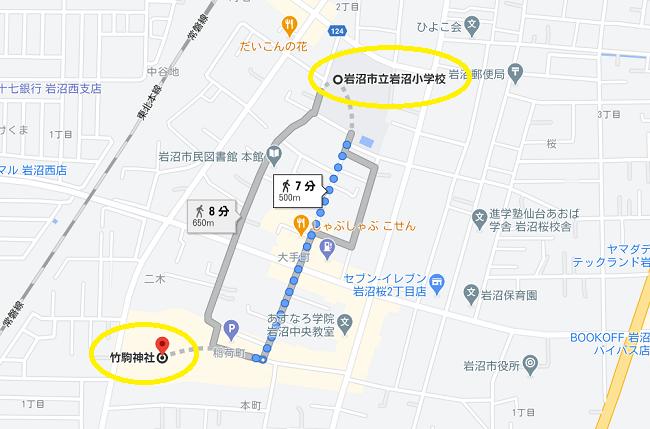 竹駒神社 初詣駐車場③