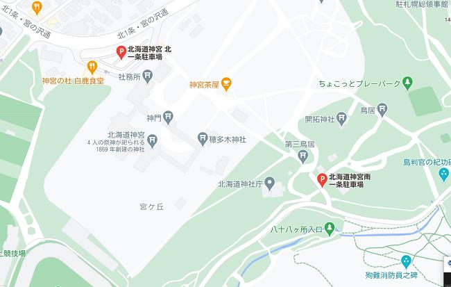 北海道神宮 初詣 駐車場