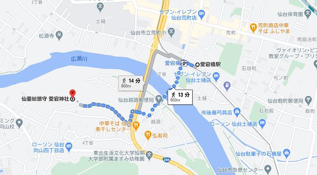 愛宕神社 仙台 初詣 2021 混雑状況 空いてる時間 屋台 交通規制 駐車場