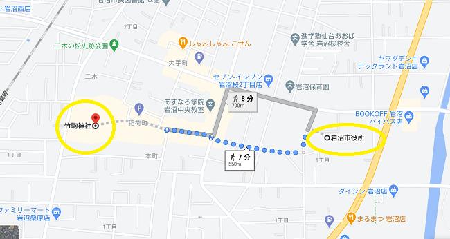 竹駒神社 初詣駐車場④