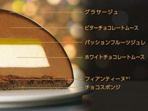 セブン クリスマスケーキ 予約 販売期間