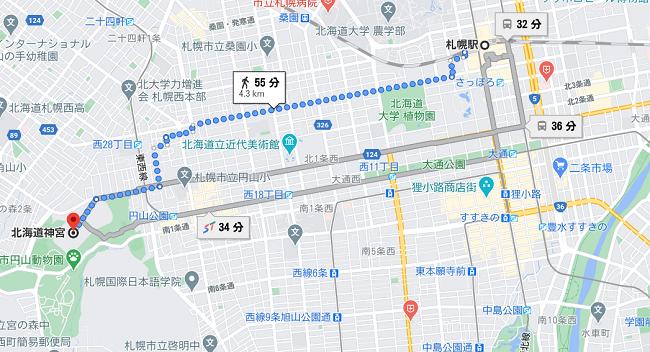北海道神宮 初詣 混雑 アクセス